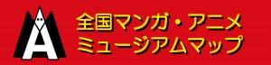 anime_myu-map_ban
