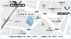 map_vm