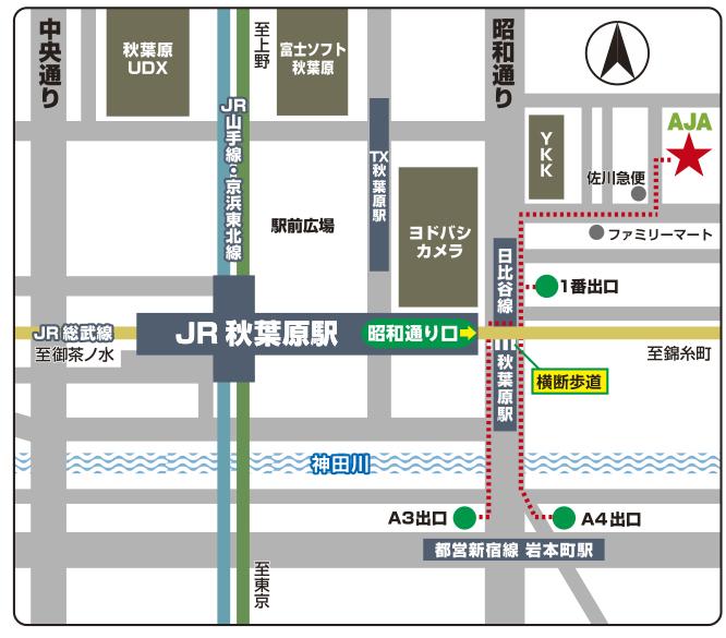 aja_map_2017
