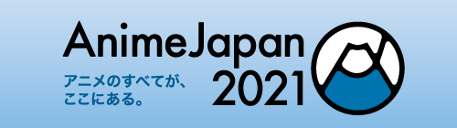 AnimeJapan